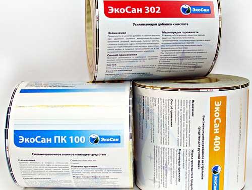 ООО Стик-Пром - полуглянцевые этикетки с печатью
